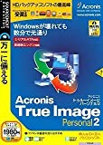 Acronis True Image Personal 2 (説明扉付スリムパッケージ版)