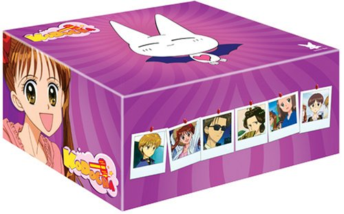 Kodocha Box Set Vol 1-6