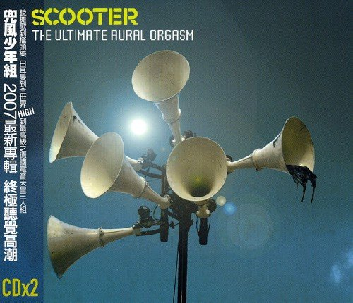 Scooter - The Ultimate Aural Orgasm - Zortam Music