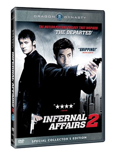 Infernal Affairs 2 (Special Collector's Edition)