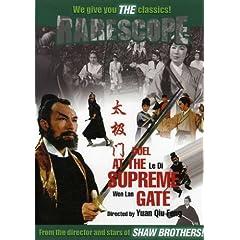 Rarescope - Duel at the Supreme Gate