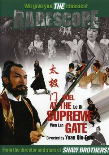 Rarescope - Duel at the Supreme Gate