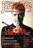 jazz Life (ジャズライフ) 2007年 01月号 [雑誌]
