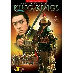 King of Kings (1969)