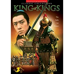 King of Kings (1969)
