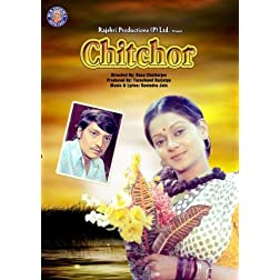 Chitchor