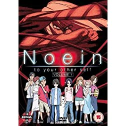 Vol. 1-Noein to Your Other Self