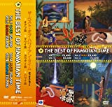 THE BEST OF HAWAIIAN TIME(BOX SET)