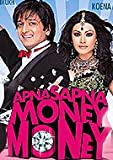 Apna Sapna Money Money(bonus- Free Song Cd of Flavors)