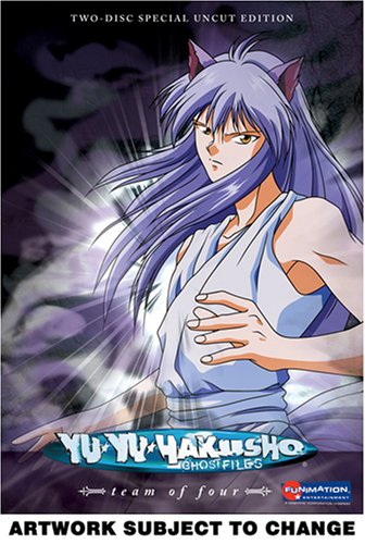 Yu Yu Hakusho - Team of Four (Two-Disc Special Uncut Edition) (Episodes 45-59)