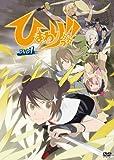 ひまわりっ!! DVD1