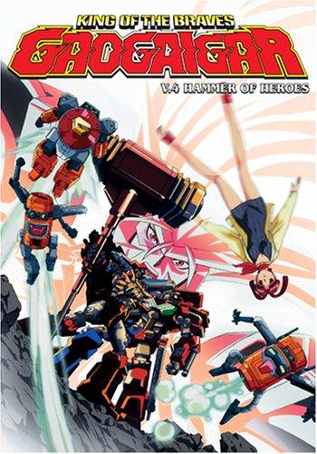Gaogaigar, Vol. 4: King of Braves - Hammer of Heroes