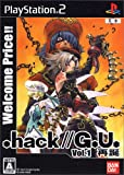 Welcome Price .hack//G.U. Vol.1 再誕