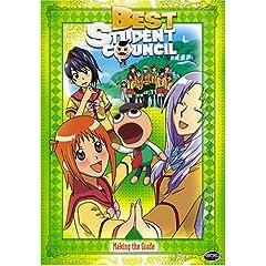 Best Student Council, Vol. 2