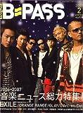 BACKSTAGE PASS (バックステージ・パス) 2007年 02月号 [雑誌]