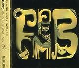 FPMB -Fantastic Plastic Machine Best-