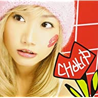 CHU-LIP/大塚愛