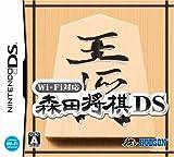 Wi-Fi対応 森田将棋DS