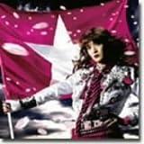 SAKURA革命(DVD付)