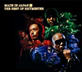 Rhymester / Made In Japan - The Best Of