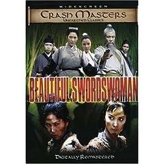 Crash Masters: Beautiful Swordswoman
