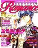 NEWTYPE ROMANCE (ニュータイプロマンス) 2007年 02月号 [雑誌]