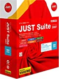 JUST Suite 2007 特別優待版 (その場で500円割引)
