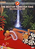 THE BEST OF HAWAIIAN TIME VOL.3 KAUAI ISLAND