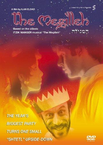 The Megilla '83