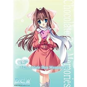 D.C.II 音姫の「Chocolate Box Memories」