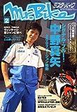 Mr.Bike (ミスターバイク) 2007年 02月号 [雑誌]