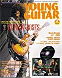 YOUNG GUITAR (ヤング・ギター) 2007年 02月号 [雑誌]