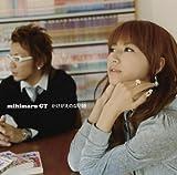 かけがえのない詩(初回ミヒ盤)(DVD付)