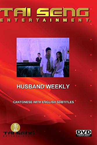 Husband Weekly (Cantonese Version)