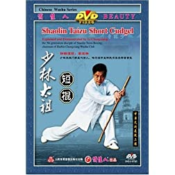 Shaolin Taizu Short Cudgel