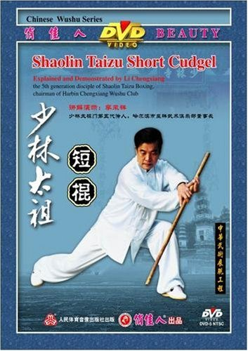 Shaolin Taizu Short Cudgel