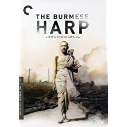 Burmese Harp -  Criterion Collection