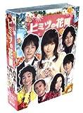釈由美子主演のコメディドラマ『ヒミツの花園』