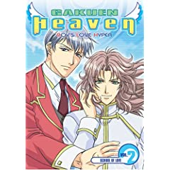 Gakuen Heaven, Vol. 2: School of Love
