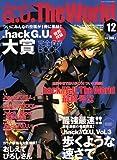 .hack// G.U. The World (ドットハックジーユー ザワールド) 2007年 02月号 [雑誌]