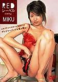 MIKU セクシー 画像