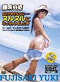 藤咲由姫EIGHTvol.2~WET EIGHT~
