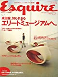 Esquire (エスクァイア) 日本版 2007年 03月号 [雑誌]