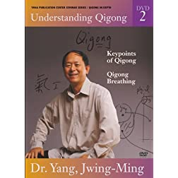 Understanding Qigong DVD2 (YMAA chi kung) Keypoints & Qigong Breathing - Dr. Yang