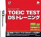 TOEIC(R)TEST DS トレーニング 特典 さらすら感覚特製12cmタッチペン付き