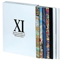 ファイナルファンタジー11 オリジナルサウンドトラック プレミアムボックス リミテッドエディション