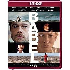 Babel [HD-DVD]