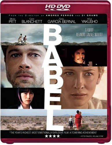 Babel [HD-DVD]