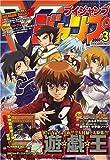 V (ブイ) ジャンプ 2007年 03月号 [雑誌]