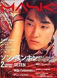 MASK (マスク) 2007年 02月号 [雑誌]